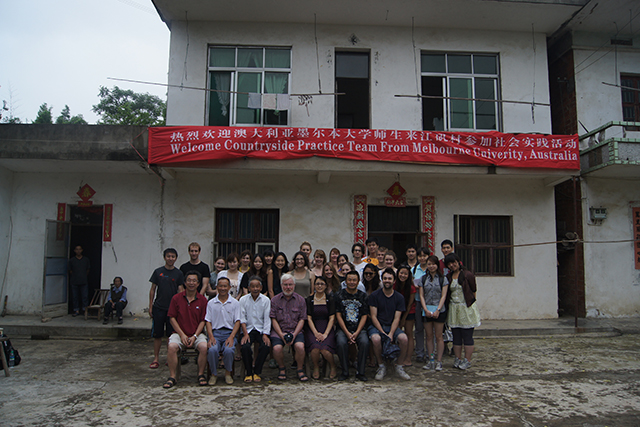 China Field Class - rural household interview
